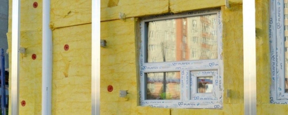 Come isolare termicamente un appartamento